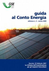 La guida al Conto Energia - Terza edizione
